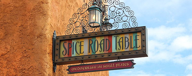 spice-road-table