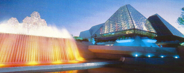 """An Imagineer's adventure getting """"Magic Journeys"""" film to EPCOT Center in time for opening day, 32 years ago"""