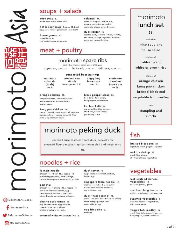 Morimoto asia restaurant at disney springs to add lunch for Asia cuisine menu