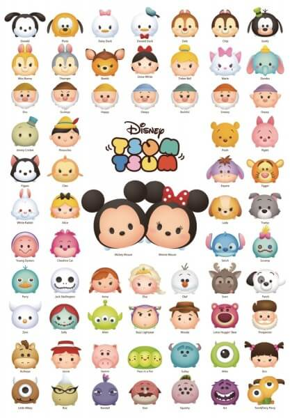 Top 14 Christmas Gifts for the Tsum Tsum collector f5133c4c5