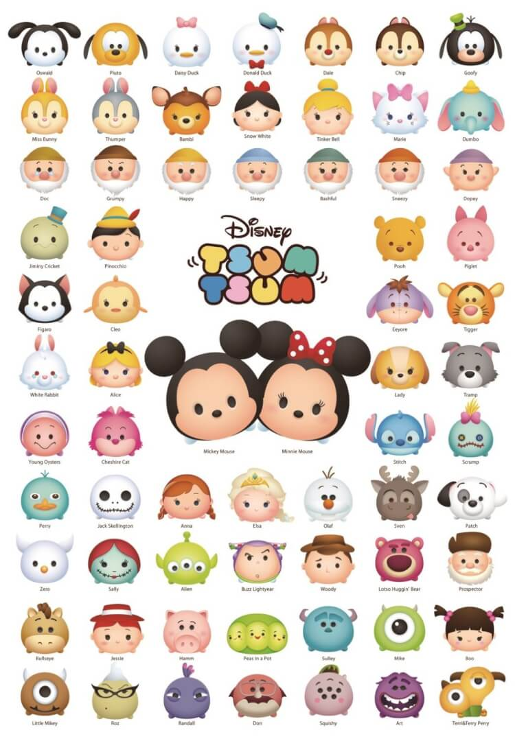It is a graphic of Invaluable Disney Tsum Tsum Pictures