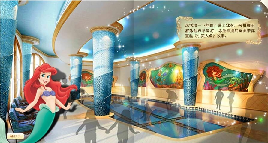 Photos New Concept Art Released Of Disney Town Shanghai