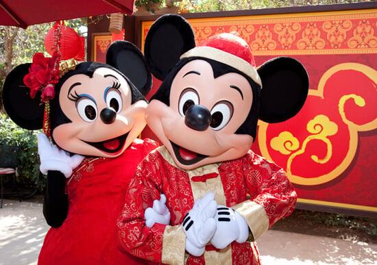 Happy Lunar New Year Celebration