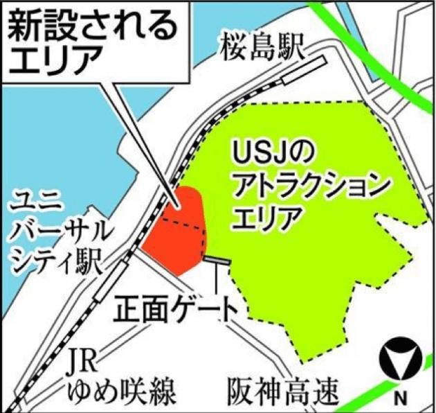 [Universal Studios Parks] Super Nintendo World (à partir de 2020) - Page 3 Otsdhkm6pocystdgooto-630x596