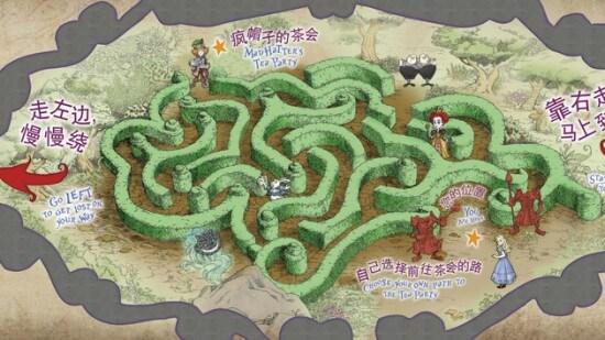 shdr-att-alice-wonderland-maze-hero