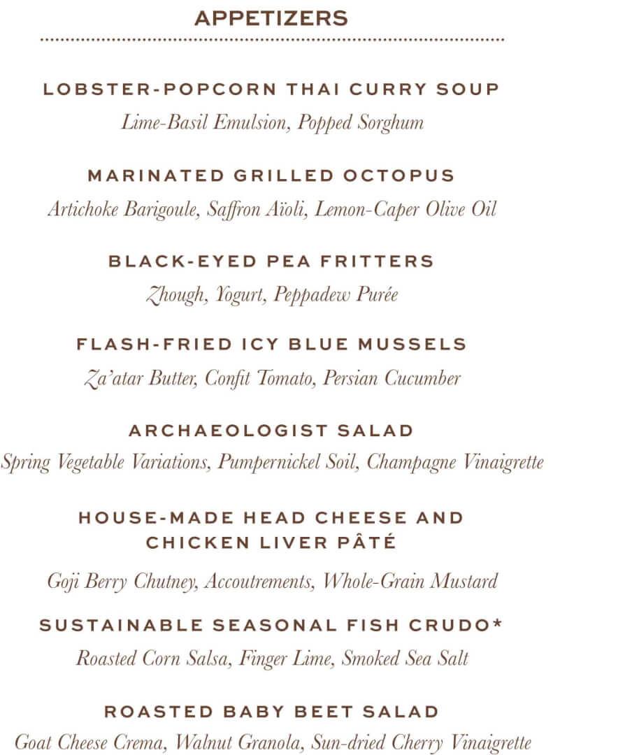 New Disney S Animal Kingdom Restaurant Tiffins To Offer Jungle
