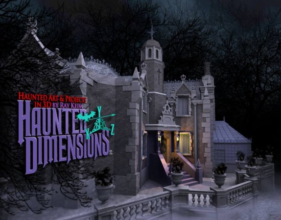 haunted dimensions1