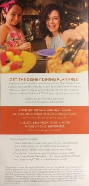 2017-free-dining-bounceback-disney