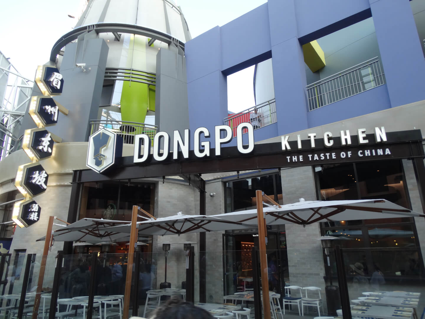 VIDEO: Dongpo Kitchen casual Chinese dining restaurant opens on ...