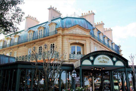 Chefs de France (Epcot)