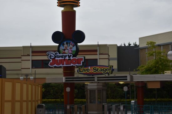 Disney Junior Live Stage