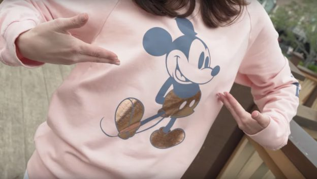 83396fc779e Briar Rose Gold merchandise coming soon to Walt Disney World