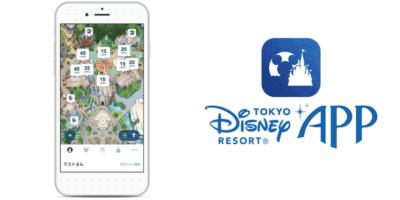 Tokyo Disney Resort digital FastPass
