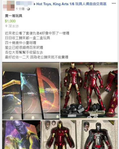 social media post Iron Man figures