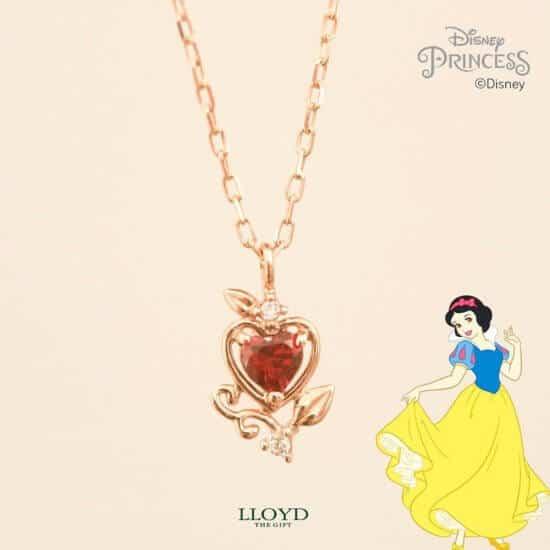 Snow White Disney Princess jewelry