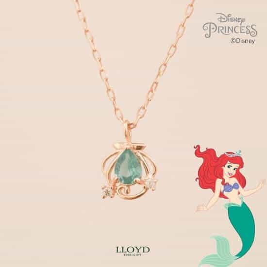 Ariel Disney Princess jewelry