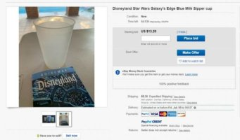 Galaxy's Edge plastic cup