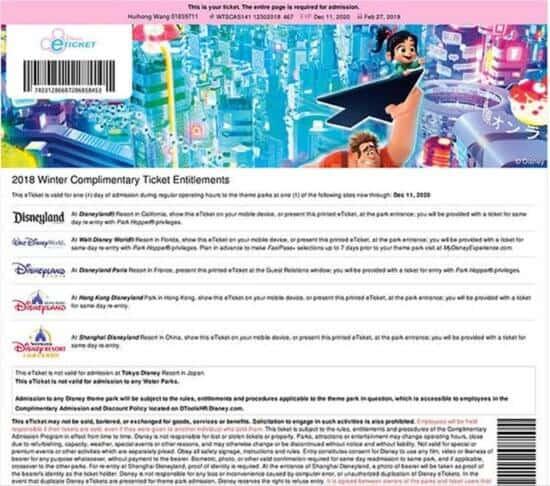 Fake ticket to Shanghai Disneyland