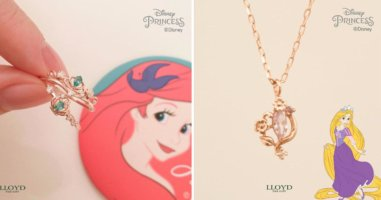Disney Princess jewelry
