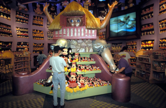World of Disney 1997