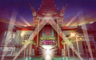 Mickey & Minnie's Runaway Railway Walt Disney World