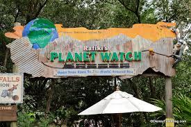 rafiki's planet watch