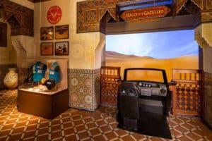 Morocco Epcot