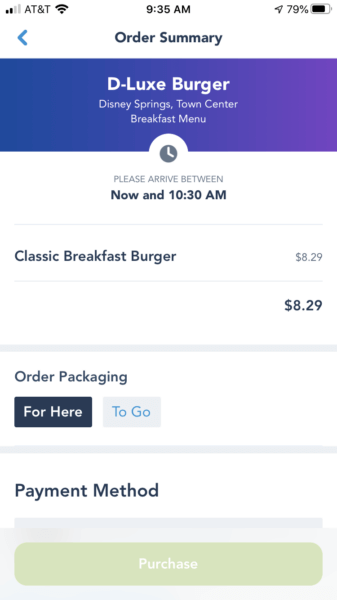 D-Luxe Mobile Ordering