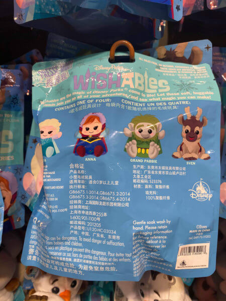 Frozen Wishable package