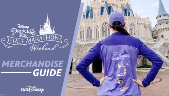 runDisney Merchandise guide