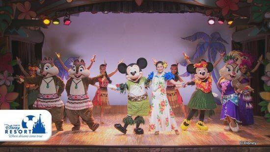 Disney Parks Release Performances of Lilos Luau