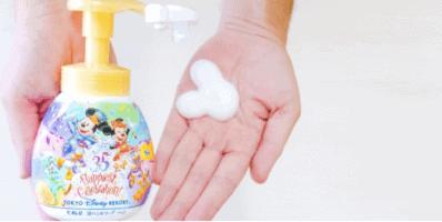 Mickey shaped soap