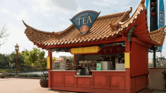 Tea quick service window