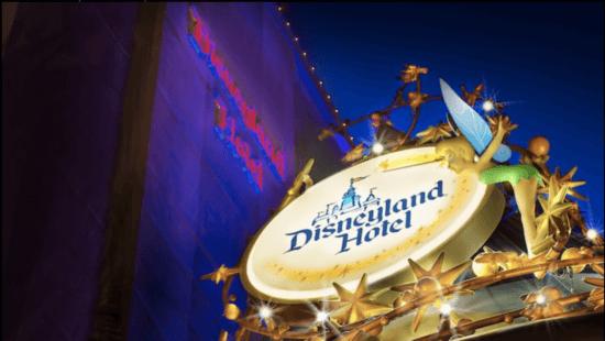 disneyland hotel sign