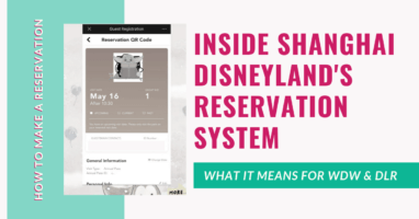 inside shanghai DLR Reservation System header