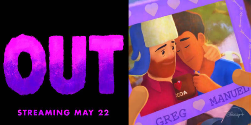 Disney Pixar's Out Streaming on Disney+ May 22