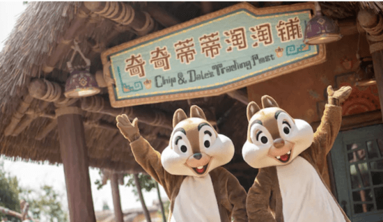 shanghai disney chip and dale store