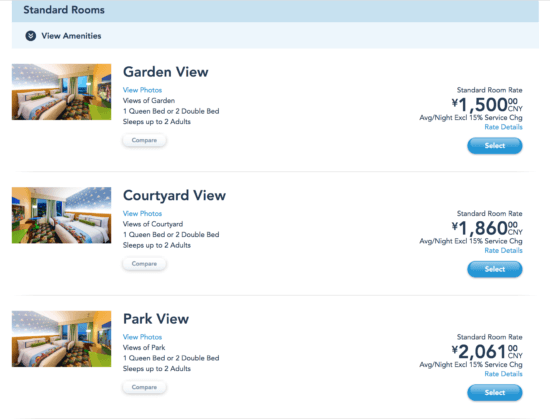 Room rates at the Toy Story Hotel for a June 8 reservation.