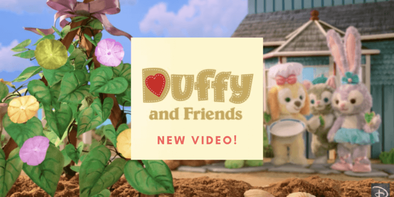 duffy and friends header
