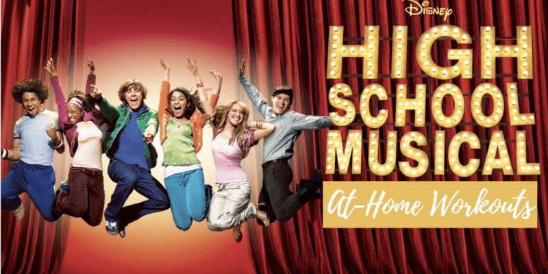hsm at home workouts header