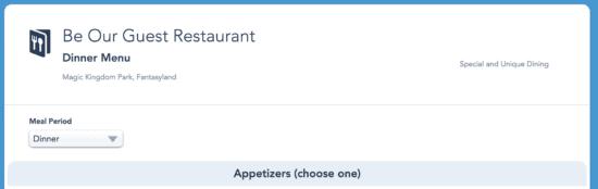 be our guest dinner screenshot
