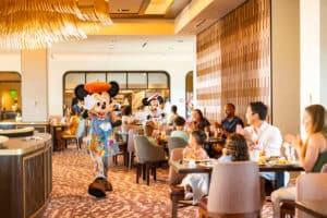 Disney World Reservations