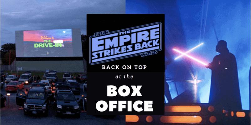 esb box office header