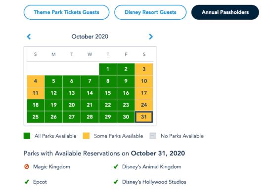 Disney Park Pass Reservation System