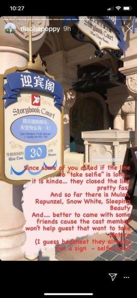 Shanghai Disneyland Character Meet and Greet