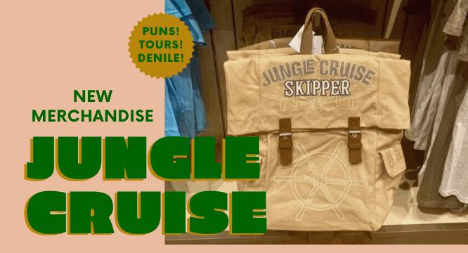 Jungle Cruise Merchandise header