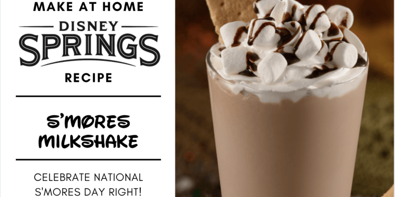 national s'mores day recipe
