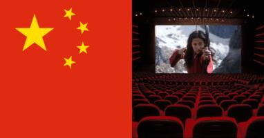 Disney Mulan China Release