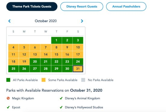 Disney Park Pass Reservations for Theme Park Ticket Guests