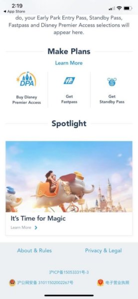 Shanghai Disneyland Standby Pass